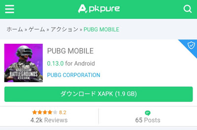 How to Update PUBG Mobile Korea Japan apkpure