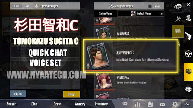 Active Sav 杉田智和c Humor Serious Japanese Quick Chat Voice Set For Pubg Mobile