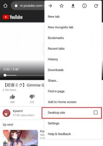 How to Play YouTube Video on Background and Lock Screen