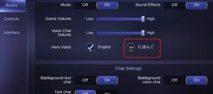 How to Change Mobile Legends Hero Voice to Japanese